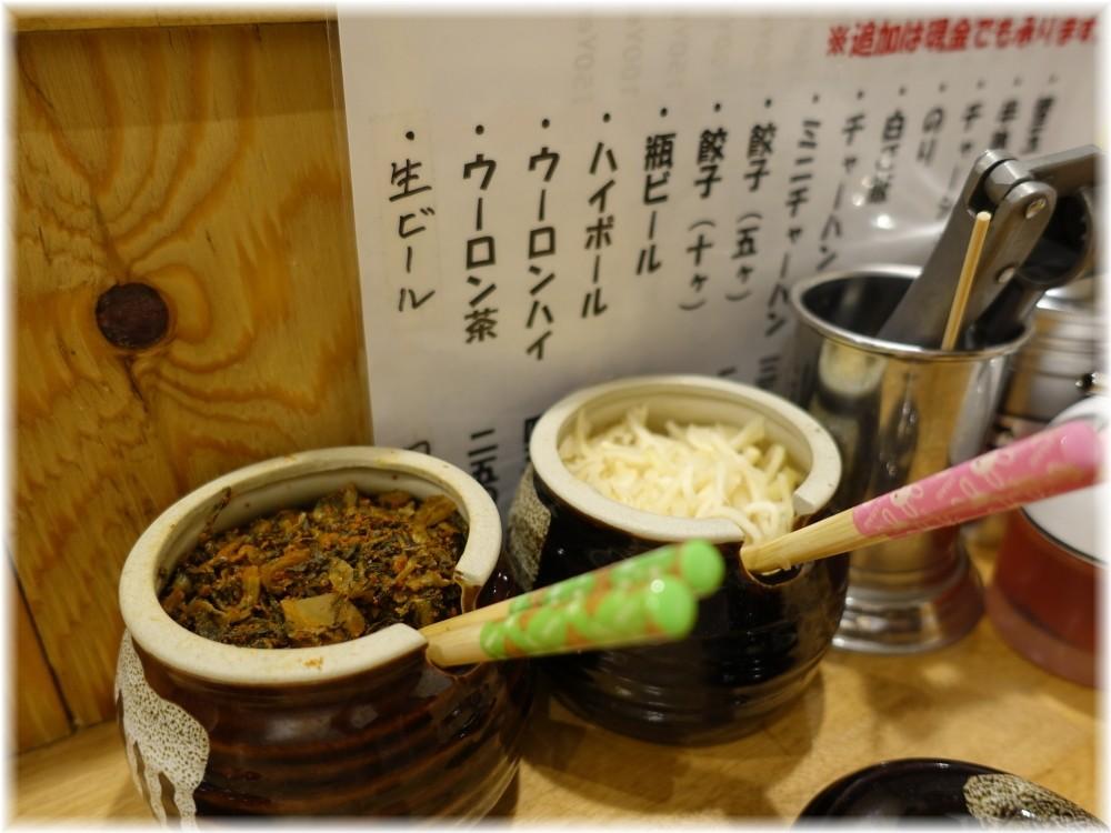 博多一瑞亭3 高菜と生姜