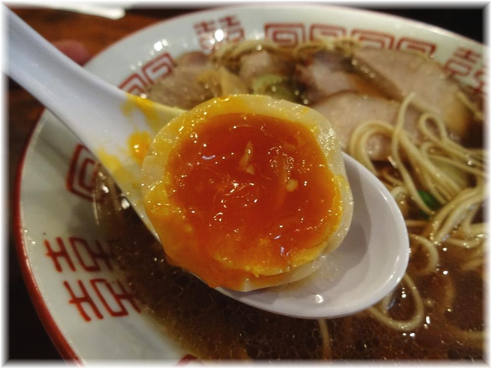中華そばしば田 味玉チャーシュー中華そばの味玉