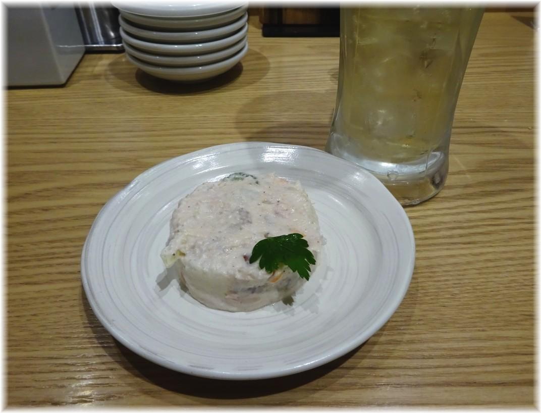 一風堂浜松町スタンド 鈴木さんのポテトサラダ