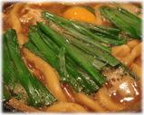 山本屋本店 スタミナモツ味噌煮込うどんのアップ