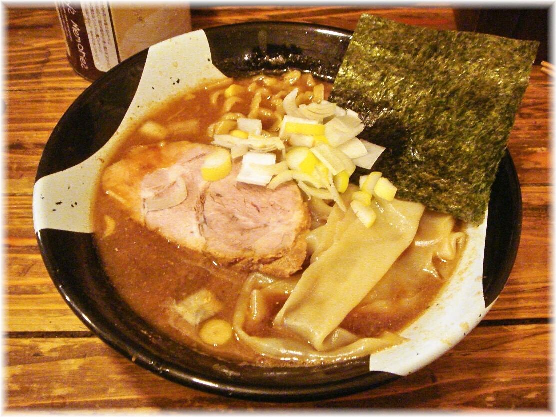 G凪2 特製煮干しラーメン