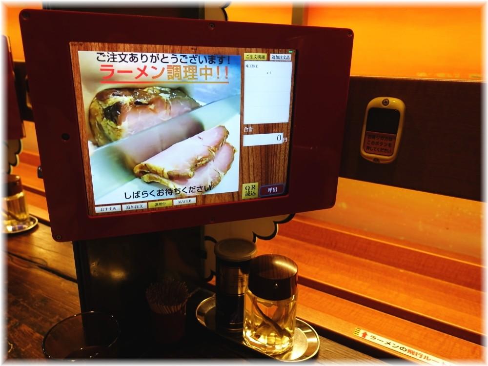 ラーメン凪大宮店2 モニター