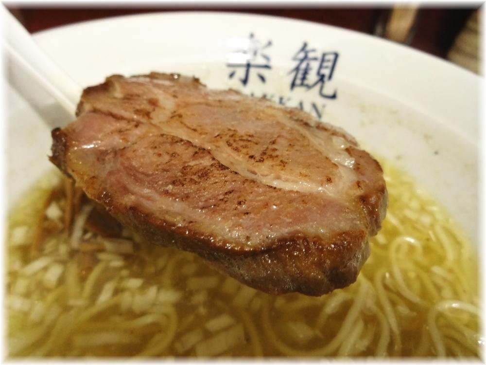 楽観武蔵小山店 パールの炙りチャーシュー