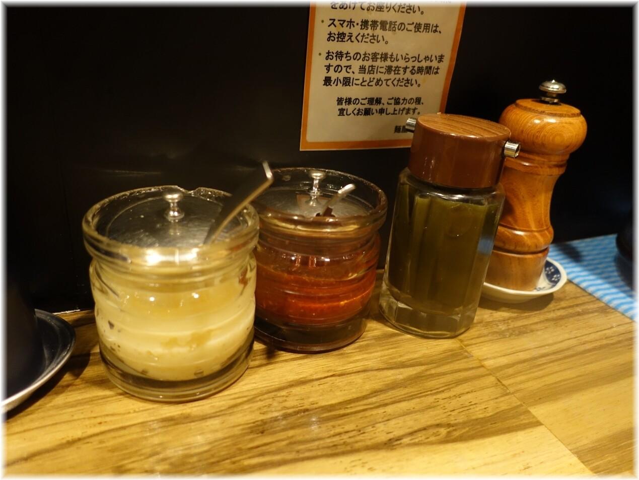 大和田 卓上の調味料