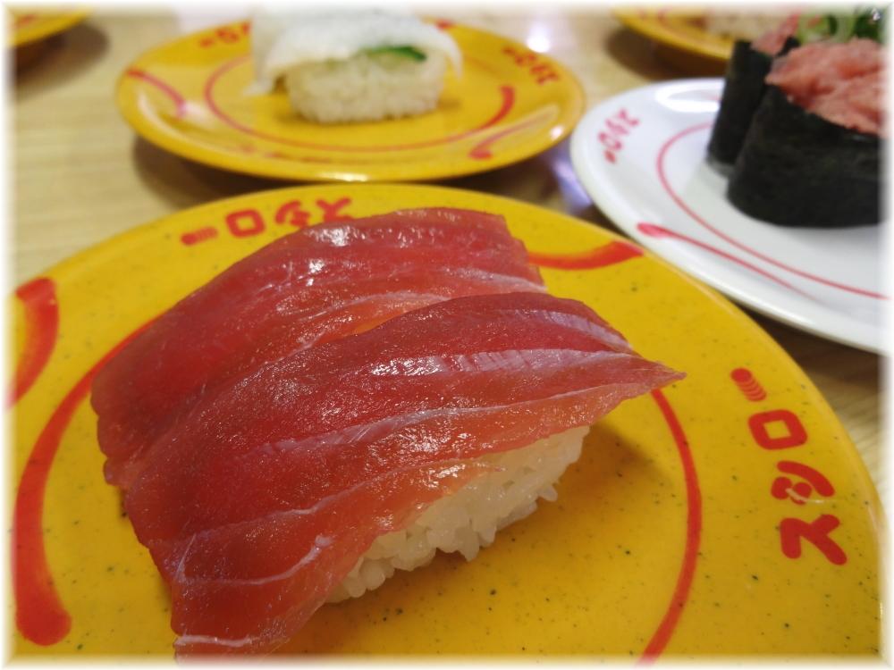 スシロー OSC湘南シティ店 マグロ