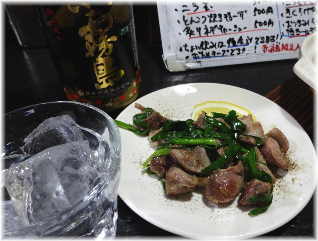 博多ラーメンよねちゃん2 砂肝ニラ炒め