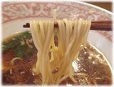 麺処三四郎 むらさきの麺