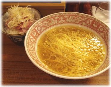 三四郎 かけうしお+ネギ塩チャーシュー飯