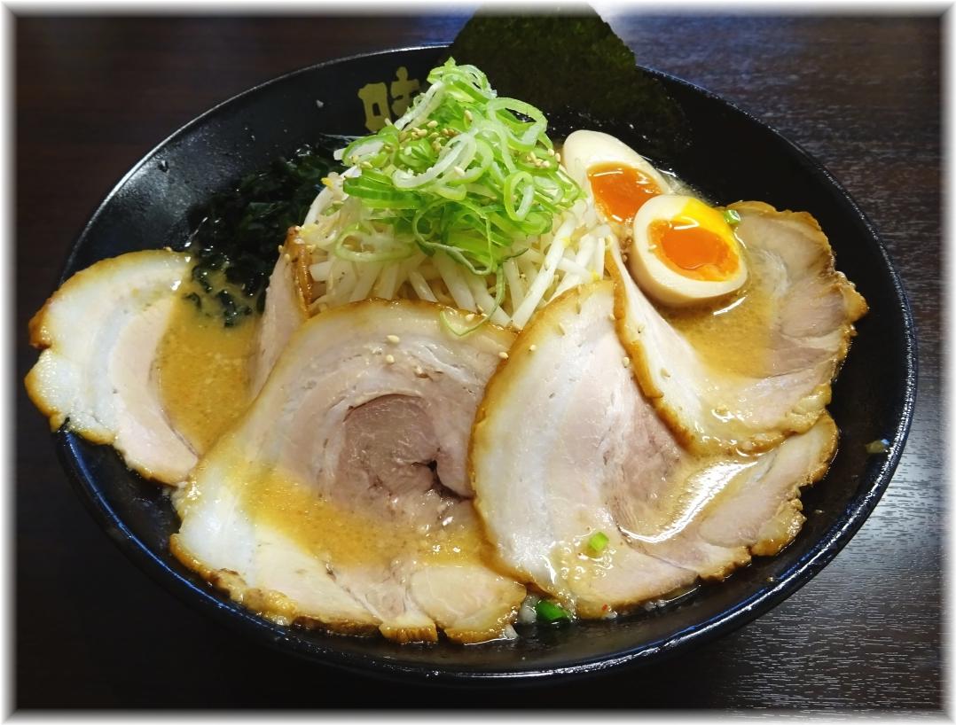 味噌の金子 特製味噌ラーメン