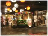 名古屋麺屋横丁