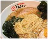 大島ラーメン ラーメンの麺