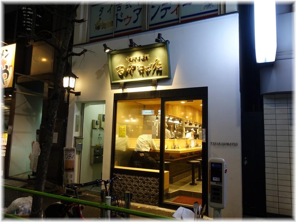 田中そば店新橋店2 外観