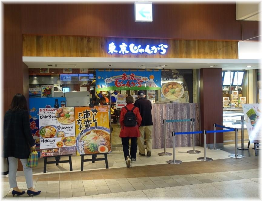 東京じゃんがらecute上野店3 外観