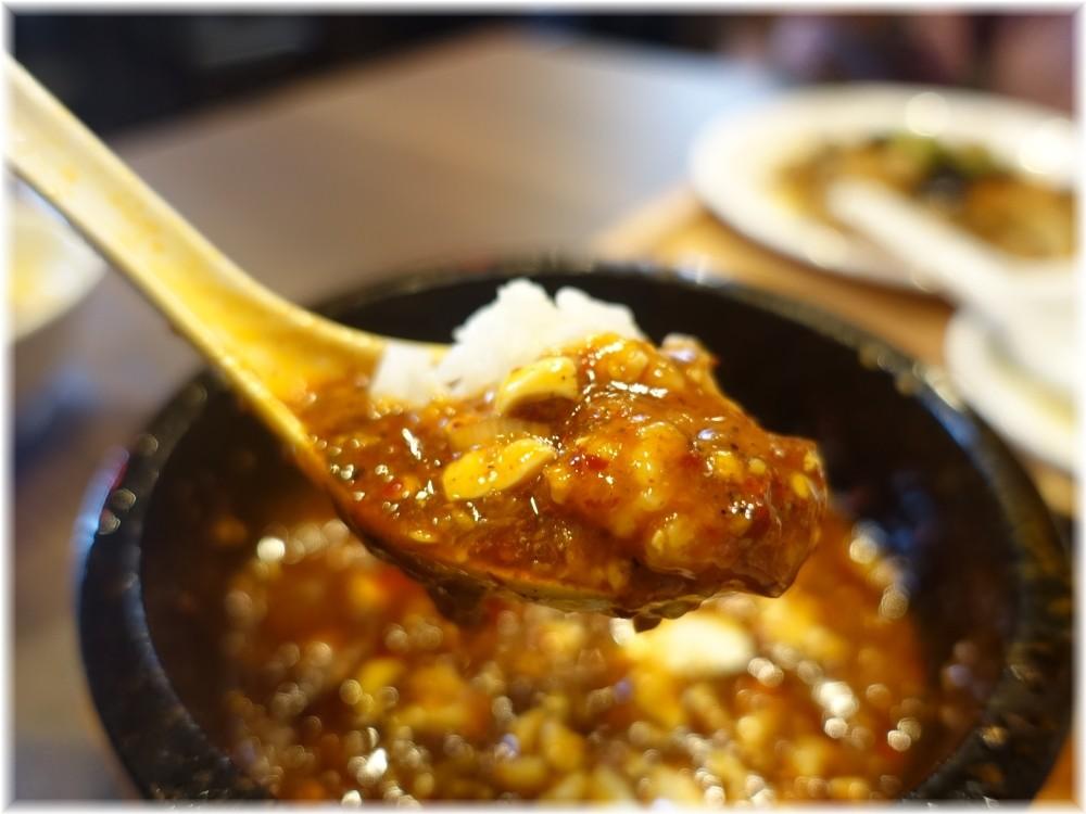 味覚田町店 石焼麻婆刀削麺とライス