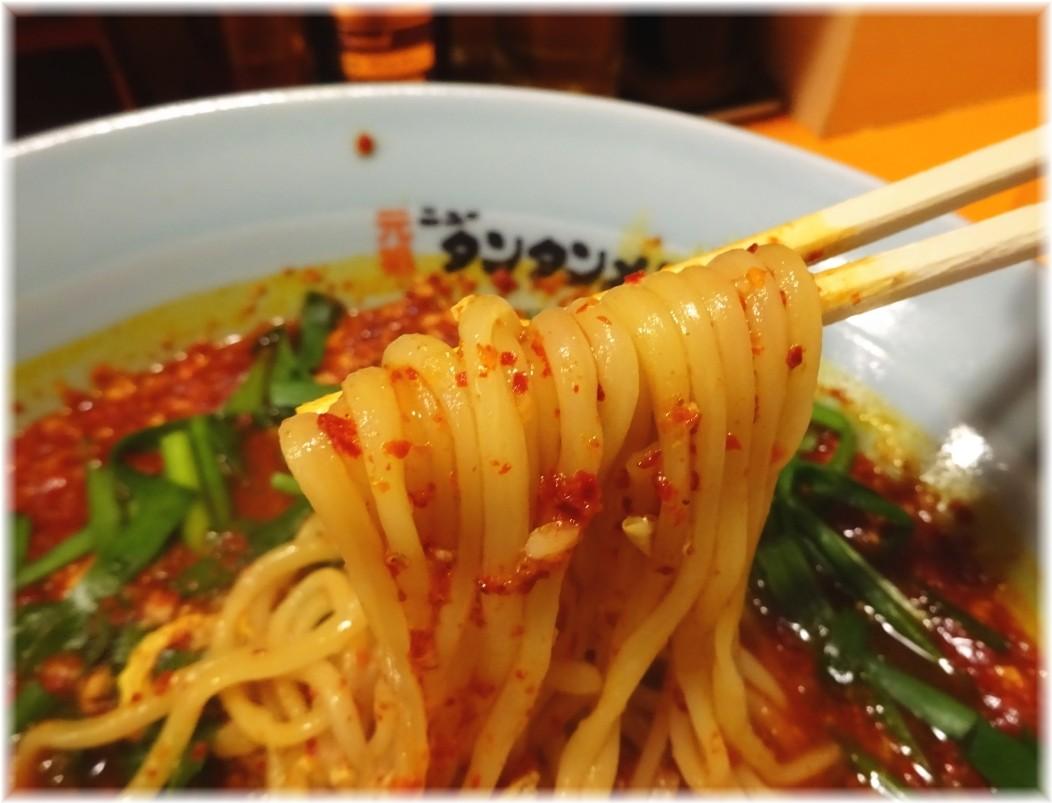 ニュータンタンメン本舗品達店 ニラタンメチャ辛の麺