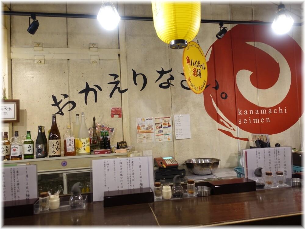 金町製麺12 店内