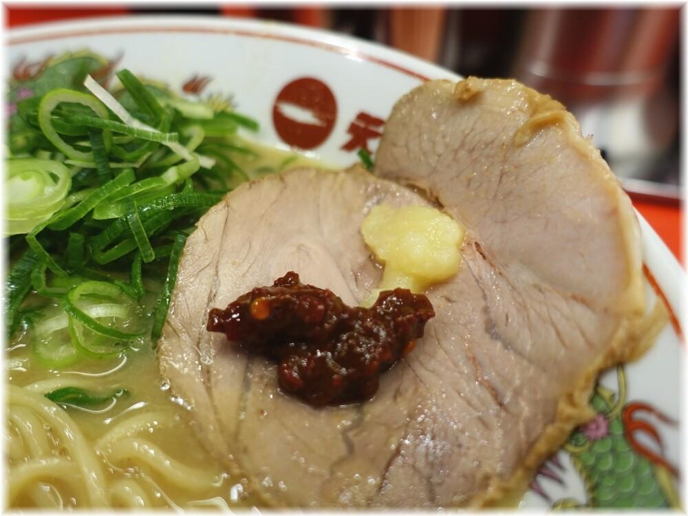 天下一品田町店6 ねぎラーメンにおろしニンニクとからし味噌
