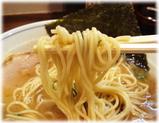 むらさき山 中華そばの麺