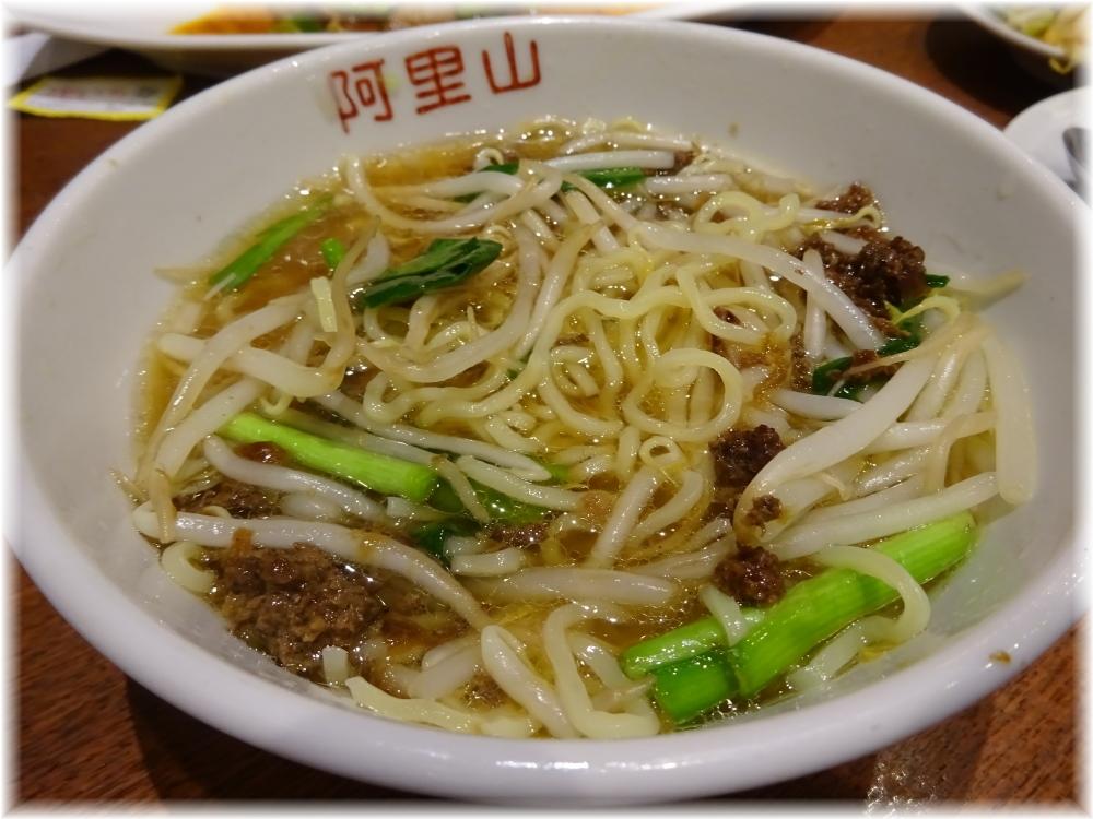 阿里山 担子麺2