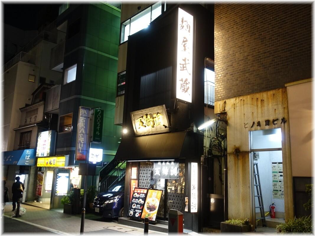麺屋武蔵五輪洞2 外観