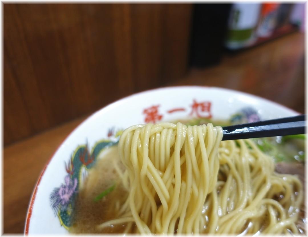 第一旭新宿店 ラーメンの麺