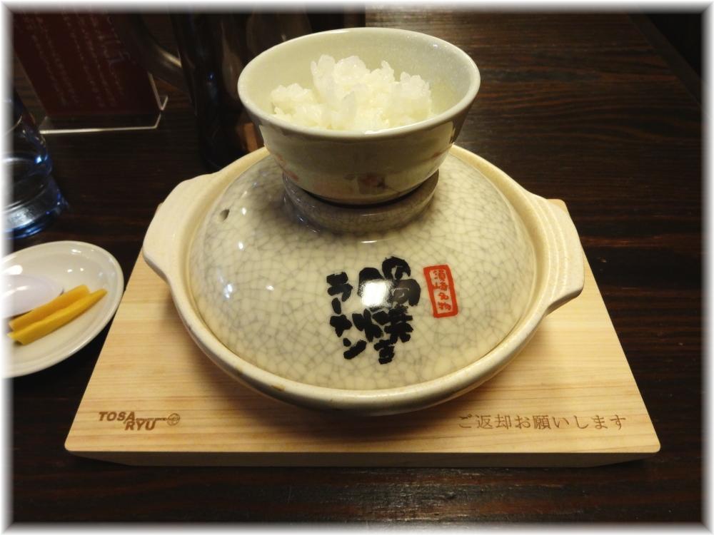 谷口食堂 鍋焼きラーメン1