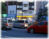 神田まつやの前にある牛丼松屋(笑)