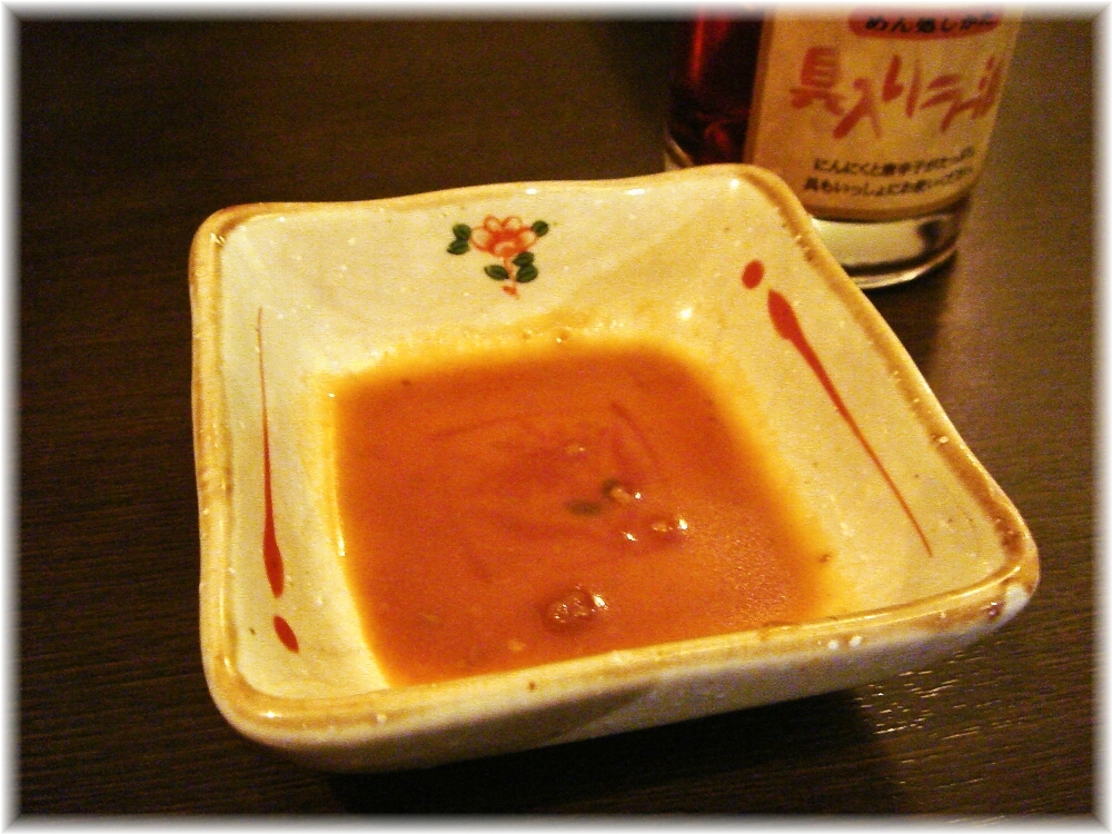 めん処しかた 餃子の味噌ダレ