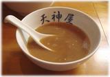 天神屋 スープ割り