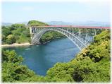 長崎県西海市 西海橋