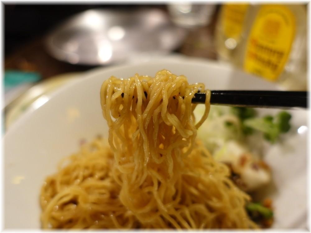金町製麺9 秋刀魚のまぜそばの麺