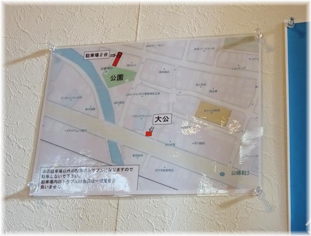 大公2 駐車場案内図