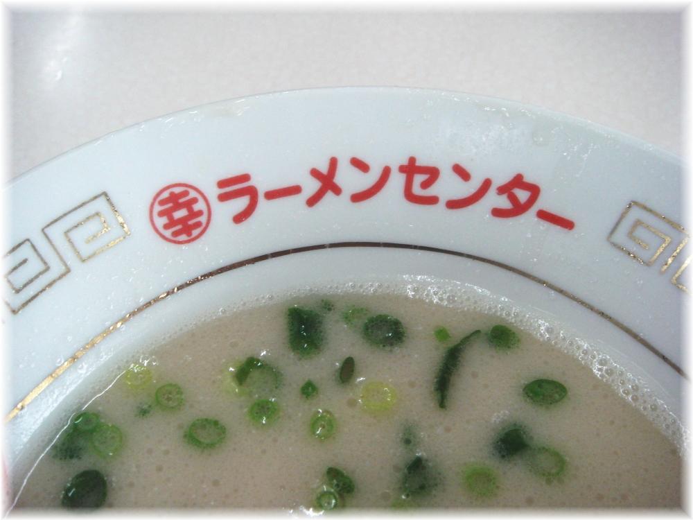 丸幸ラーメンセンター 丼のロゴ