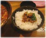 GSTA-MEN(グスタメン) 肉味噌乗せライス