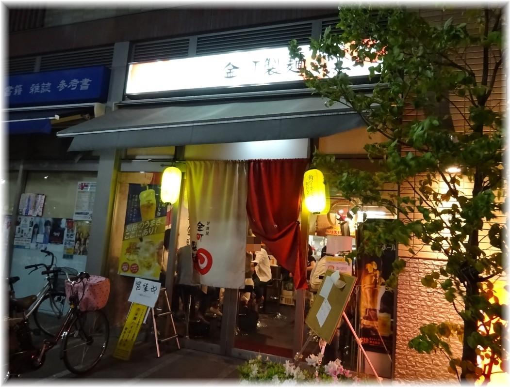 金町製麺6 外観