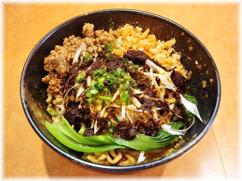 北斗辛軒 伝統汁無し担々麺
