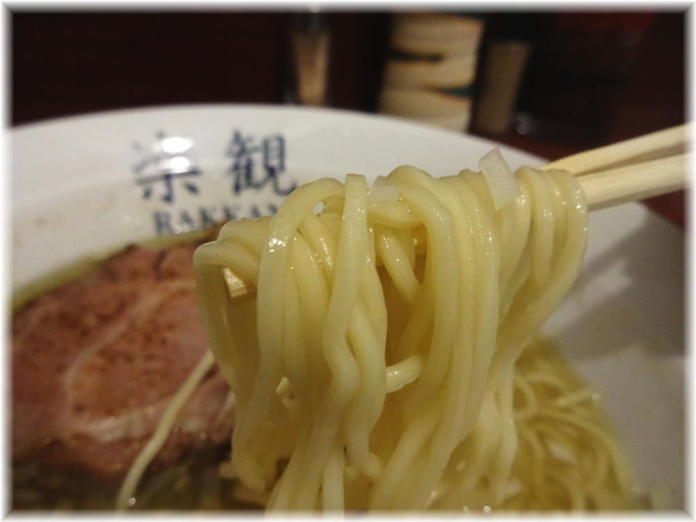 楽観武蔵小山店 パールの麺