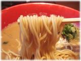 ラーメン四天王 醤油味玉の麺