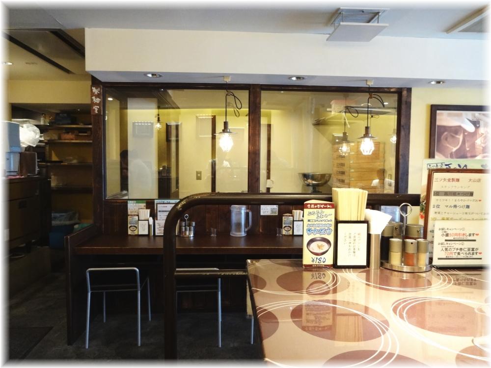 三ツ矢堂製麺大山店 製麺室