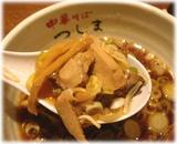 中華そば つし馬 つけ麺(中)の具
