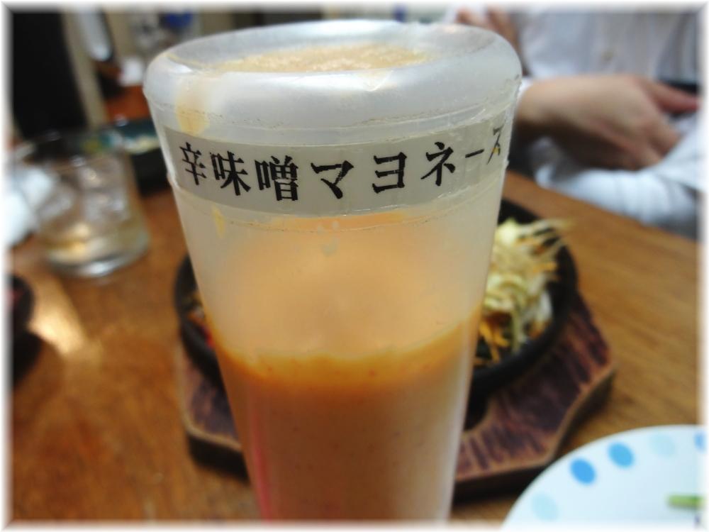 からくさや 辛味噌マヨネーズ