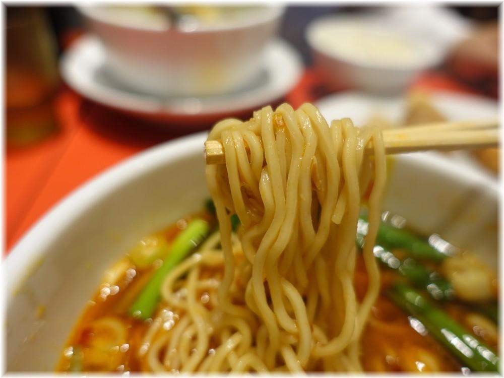 味仙東京神田西口店 台湾味噌ラーメンの麺