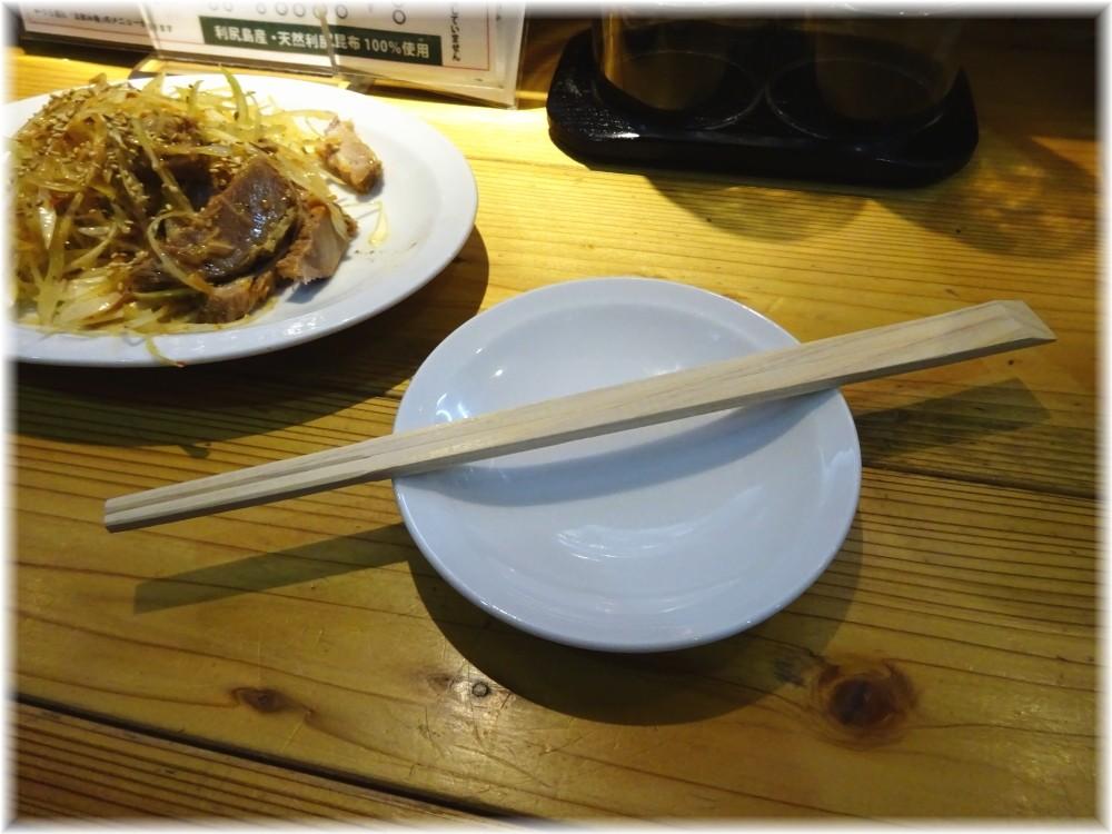 くろおび 割り箸