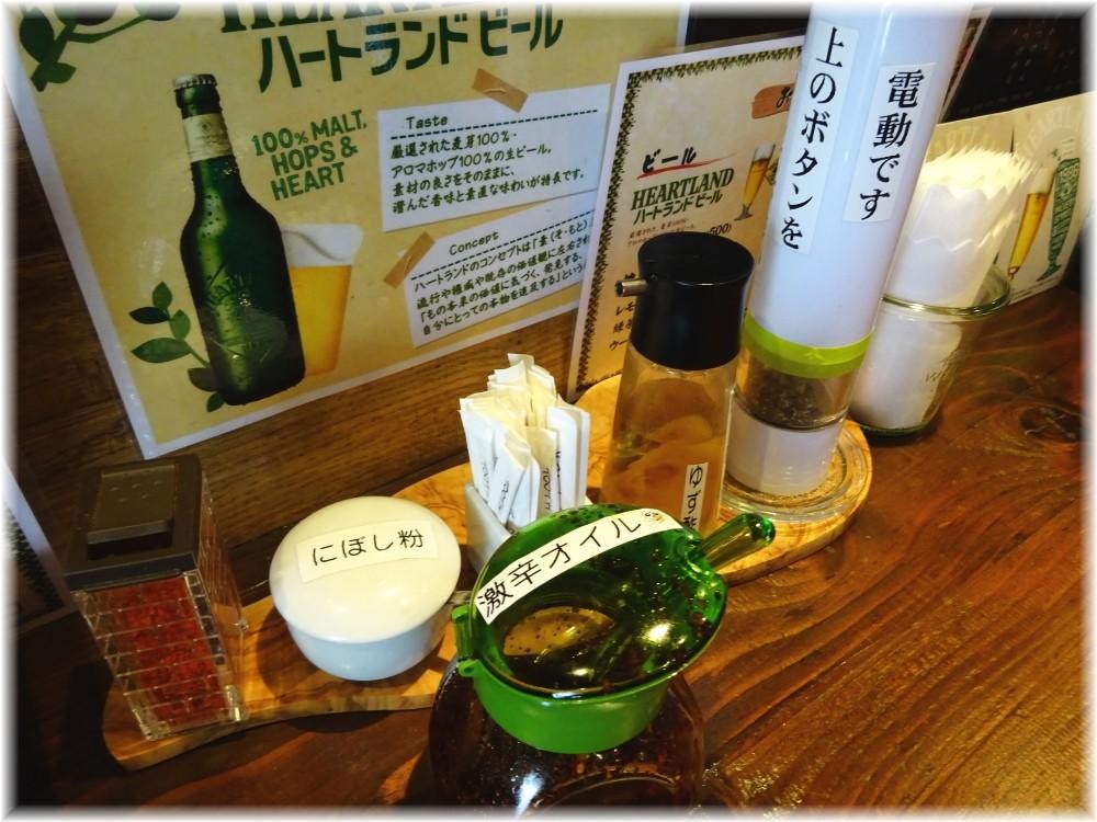JapaneseNoodles88 卓上の調味料