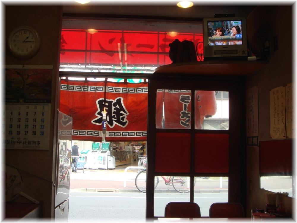 九州ラーメン銀嶺 店内