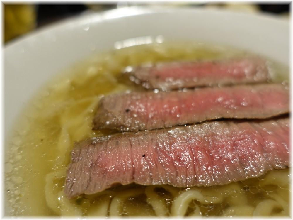 金町製麺9 牛塩そばの具