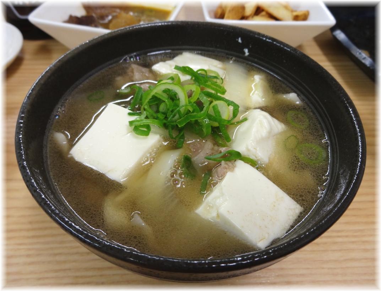 吉野家 牛すい麺