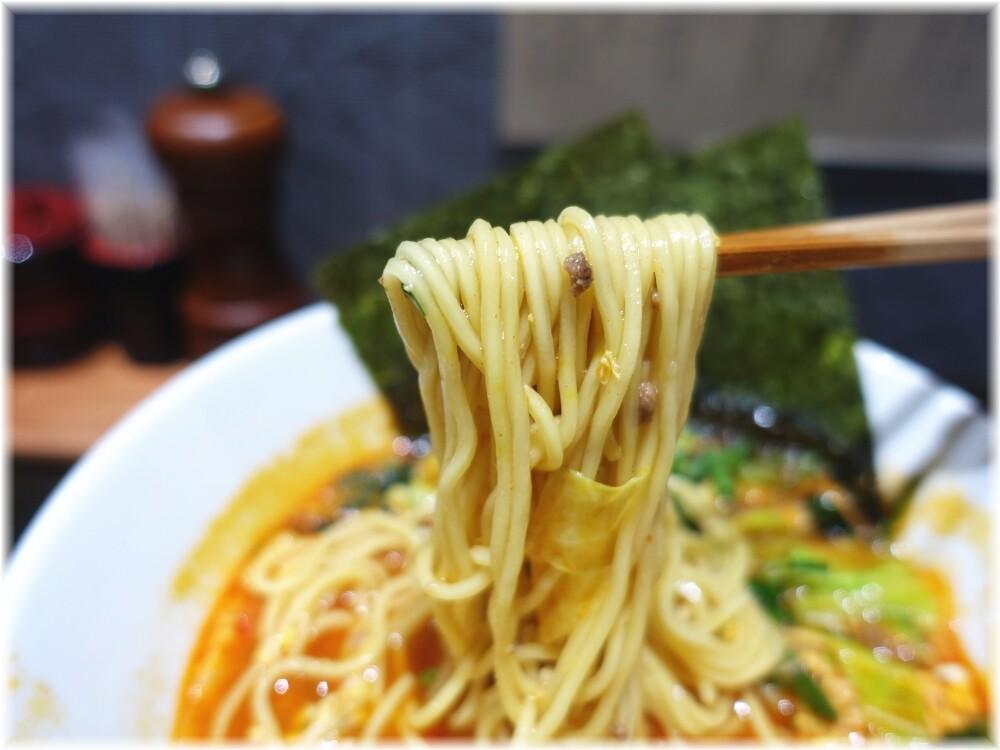 拉麺五瞭2 牛骨白湯(ユッケジャン)の麺
