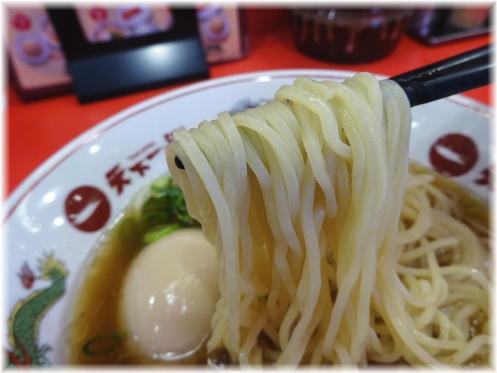 天下一品田町店3 半熟玉子ラーメン(あっさり)の麺