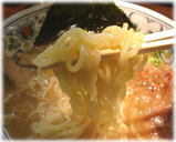 にぼらや 煮干ラーメンの麺